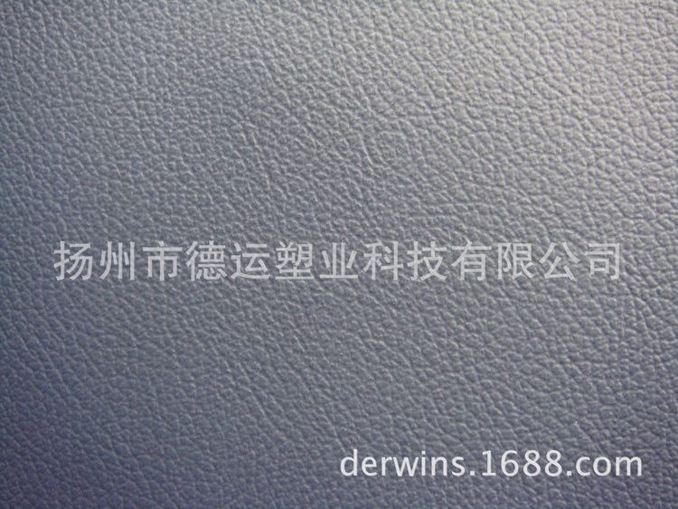 Environmental protection high resistant to cold outdoor furniture leather mildew resistant bacteria resistant to shave