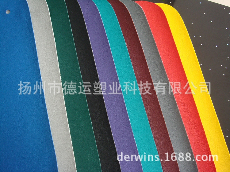 Environmental protection 6 p without odour High wear-resisting PVC door car seat leather armor plate