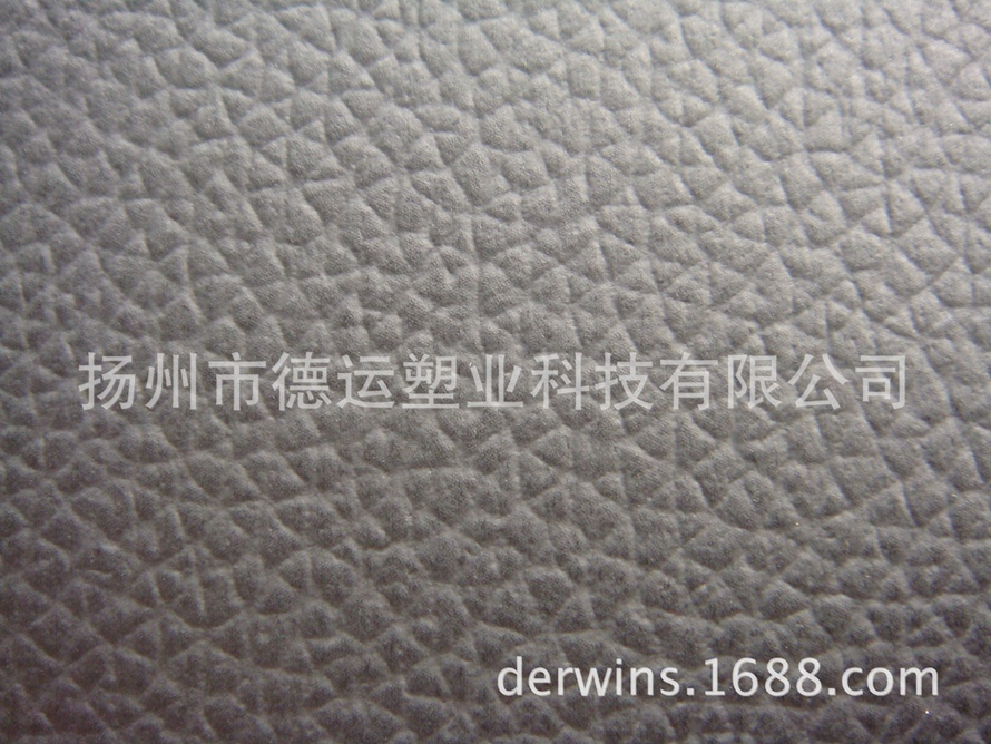 Environmental protection wear-resisting artificial leather manufacturer no smell Automotive leather seat leather