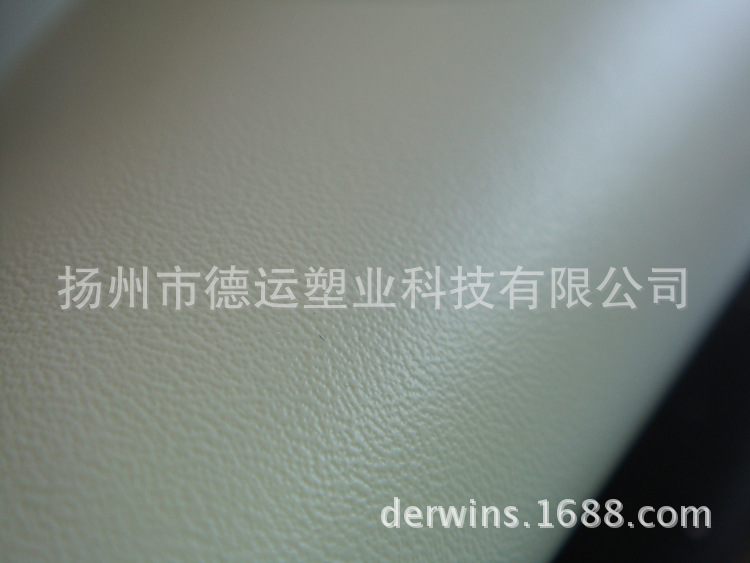 The appearance of fine lines mist Oxford bottom resistance to pull top stripping force between PVC leather baseball