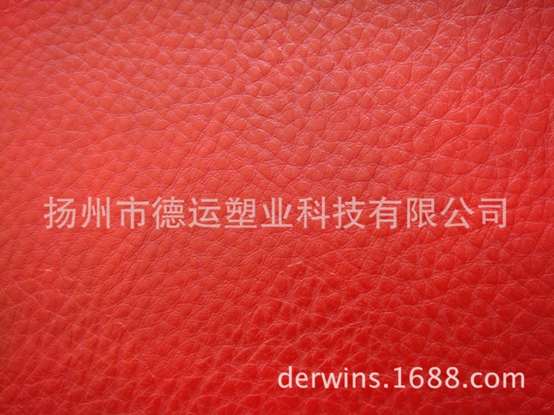 Environmental protection wear-resisting semi PU leather furniture leather sofa thick XiPi F2028 -h leather