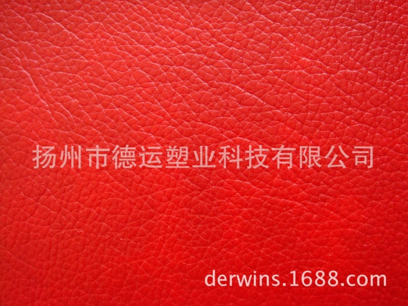 Really thick XiPi Some skin scraping resistance wear-resisting multicolor semi PU furniture leather household leather