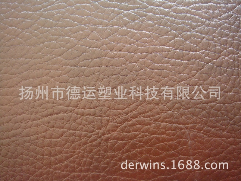 Leather handle The beauty is generous Semi PU leather sofa leather leather of the head of a bed